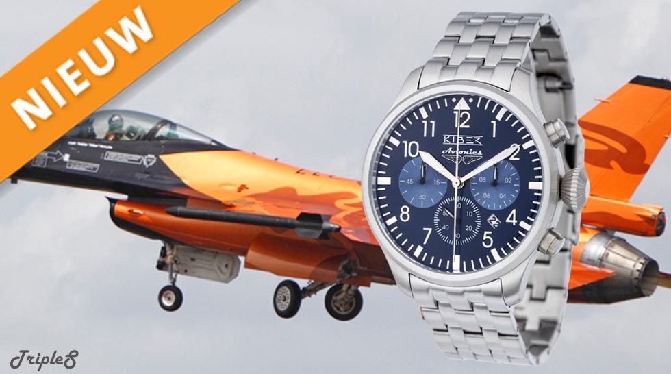 Kiber® Avionics RVS Blauw
